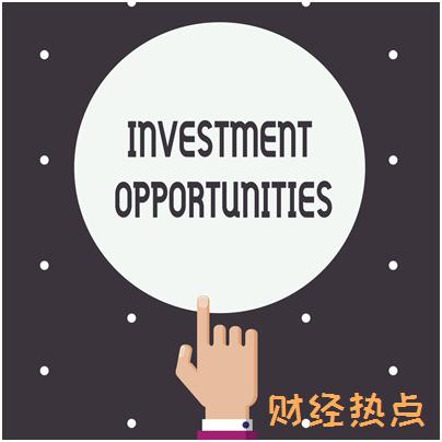 杭州银行信用卡灵活分期的借款期限有多久 财经问答 第1张