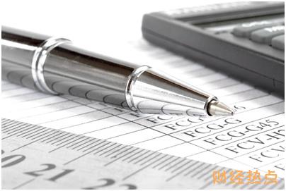 白条账单可以恢复原来的还款方式吗? 财经问答 第3张