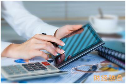 办理上海银行VISA全球支付信用卡有无地域限制? 财经问答 第3张