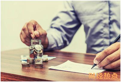 申请信用卡被拒可以申请其他银行吗? 财经问答 第2张