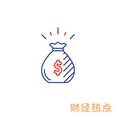 广发活力信用卡金卡是否会收取用户年费? 财经问答 第3张