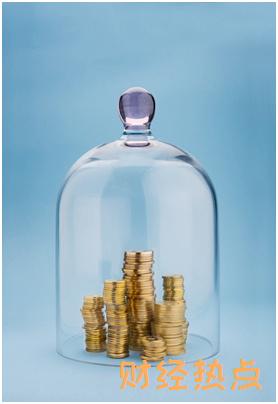 为什么要详细阅读捷信贷款合同? 财经问答 第2张