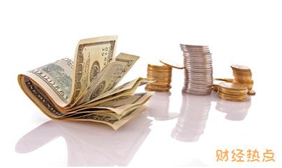 微信零钱充值支持哪些银行? 财经问答 第3张