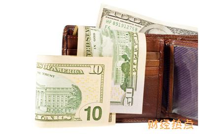 上海银行淘宝联名信用卡办理流程是怎样的? 财经问答 第2张