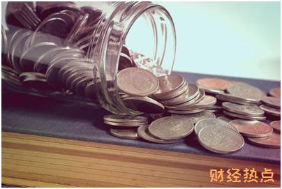 信用卡还不起了怎么办可以协商吗? 财经问答 第3张