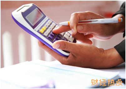 中信银行信用卡卡号改变是否影响自动还款业务? 财经问答 第2张
