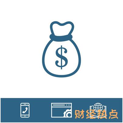 上海银行银联标准白金信用卡取现手续费是多少? 财经问答 第1张