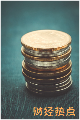 农行金穗温州商人卡补卡费是多少? 财经问答 第1张