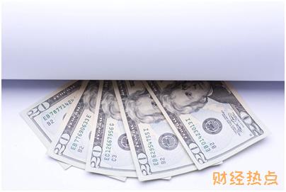 信用卡是怎么被盗刷的? 财经问答 第3张