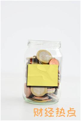 信用卡年费什么时候扣? 财经问答 第3张