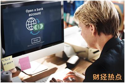 光大福IC信用卡的优势是什么? 财经问答 第2张