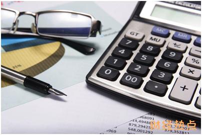 建设银行办信用卡需提供的稳定性证明是什么? 财经问答 第1张