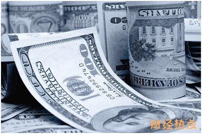 平安信用卡挂失后,如何申请保障服务? 财经问答 第2张