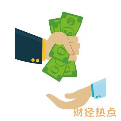 招商标准金卡还款金额是多少? 财经问答 第1张