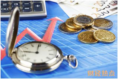工行急用钱最长周期是多久? 财经问答 第2张