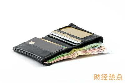 办理的信用卡激活失效了,请问工行信用卡激活还有时间限制吗? 财经问答 第1张