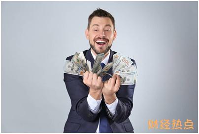 建设银行信用卡网上交易时应注意些什么? 财经问答 第2张