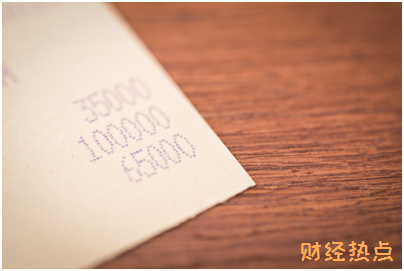 杭州银行信用卡现金分期的借款期限有多久? 财经问答 第2张