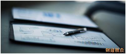 农行信用卡消费备用金逾期有什么后果吗? 财经问答 第1张