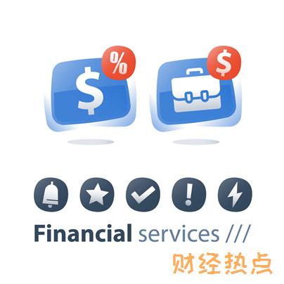 上海银行柯南独照信用卡申请条件是什么? 财经问答 第2张