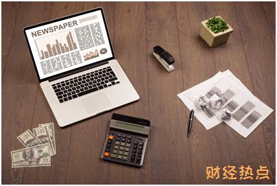 邮政信用卡怎么借款? 财经问答 第1张