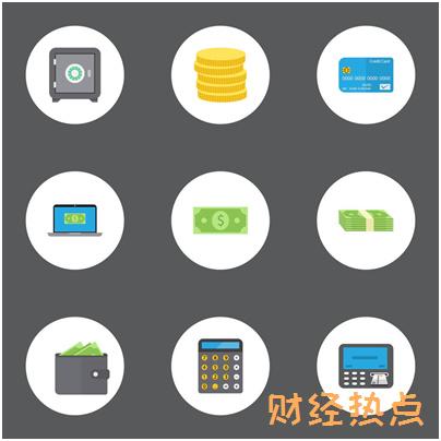 手机银行登录密码每日错误次数最多几次? 财经问答 第3张