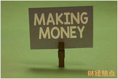 交通银行卜蜂莲花卡分期费率是怎样的? 财经问答 第2张