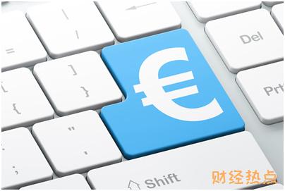 轻易贷费用支持管理规则是什么? 财经问答 第3张