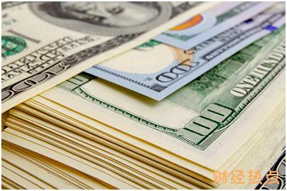 上海银行VISA全球支付信用卡取现手续费是多少? 财经问答 第2张