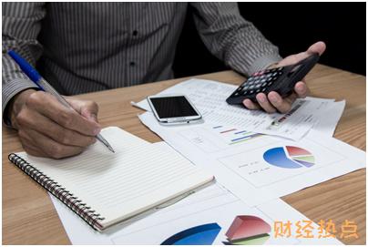 中信信用卡分期的每期应还本金该如何计算? 财经问答 第2张