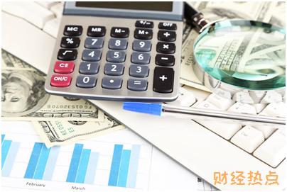 2019贷款用户最好办的信用卡是哪张? 财经问答 第2张