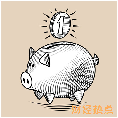 广发携程信用卡取现手续费是多少? 财经问答 第2张
