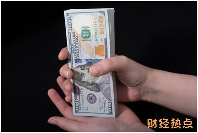招行信用卡现金分期的每期应还本金如何计算? 财经问答 第2张