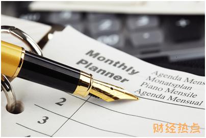 京农贷贷款流程是什么? 财经问答 第2张