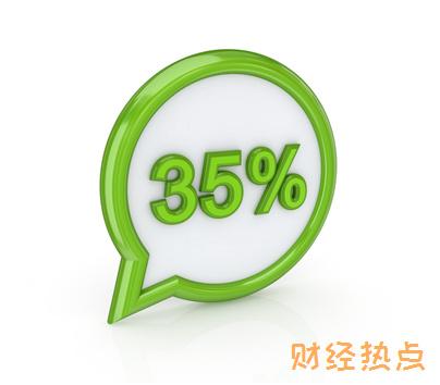京东网关支付的申请流程是怎样的? 财经问答 第3张