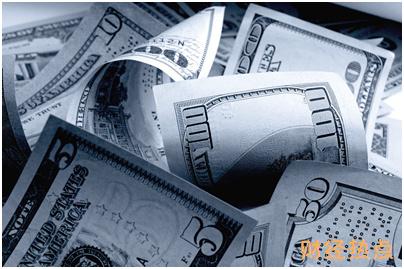 急用钱APP借款申请通过后,多长时间可以放款到账? 财经问答 第1张