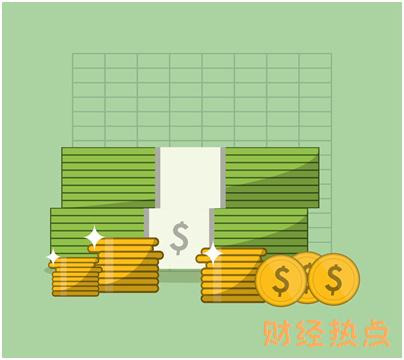 轻易贷借款能否提前还款?提前还款利息计算方式? 财经问答 第3张