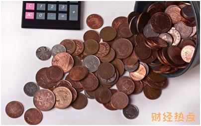 全球购骑士卡可以当银行卡来存钱用吗? 财经问答 第3张