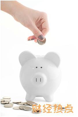 广发淘宝联名信用卡专享特权有哪些? 财经问答 第1张