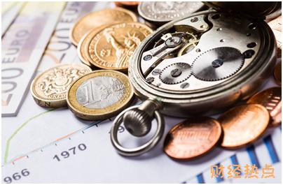 光大银联龙腾联名IC白金信用卡提现如何收取手续费? 财经问答 第3张