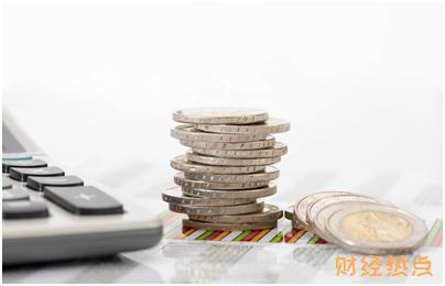如何获取中国银行信用卡申请表? 财经问答 第2张