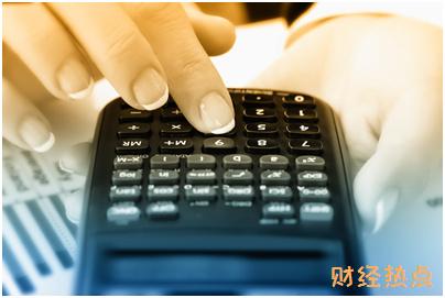 平安银行1号店联名信用卡短信通知收费吗? 财经问答 第3张