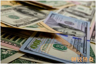 微粒贷如何更换还款银行卡? 财经问答 第3张