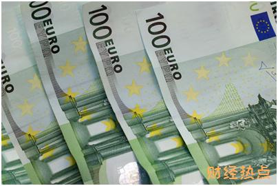 中信银行信用卡国际卡组织有哪些? 财经问答 第3张