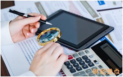 花呗和信用卡哪个划算? 财经问答 第3张
