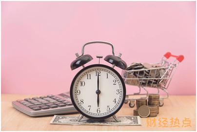 轻易贷如何操作申请借款? 财经问答 第2张