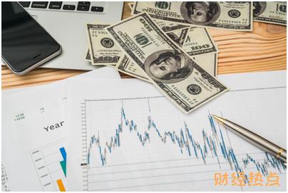 招商银行新客户办卡需要哪些资料? 财经问答 第2张