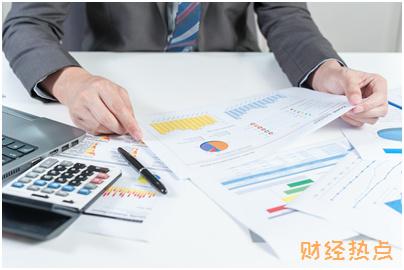 建设银行信用卡最低还款额是如何计算的? 财经问答 第2张