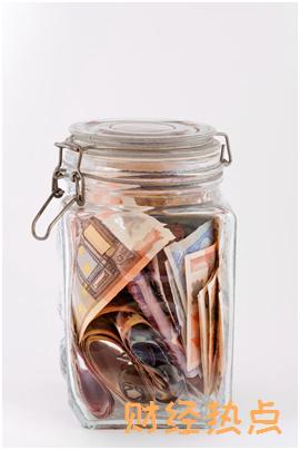 自由职业者有必要缴纳养老保险吗? 财经问答 第1张