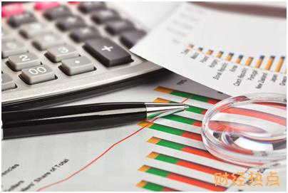 华夏银行信用卡柜台激活会被拒吗? 财经问答 第2张